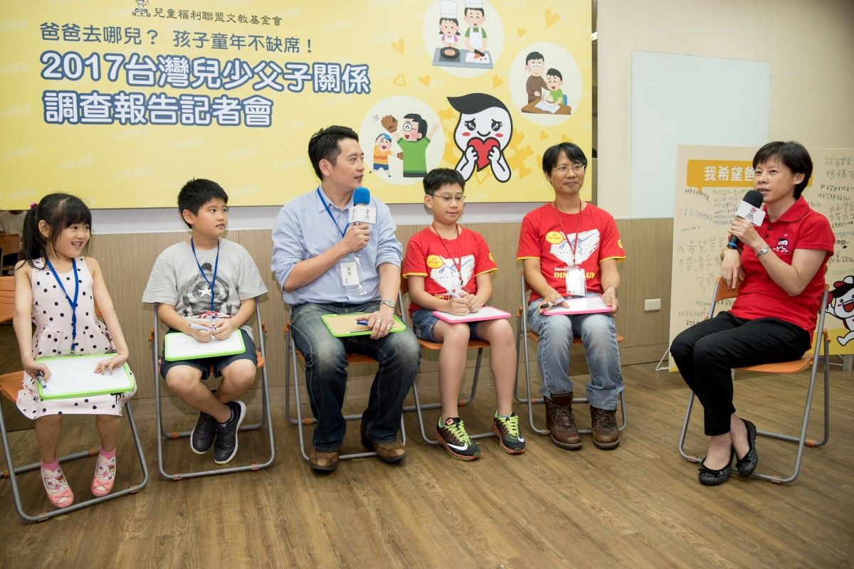 【兒盟新聞稿】2017台灣父子關係調查報告發表記者會_訪談