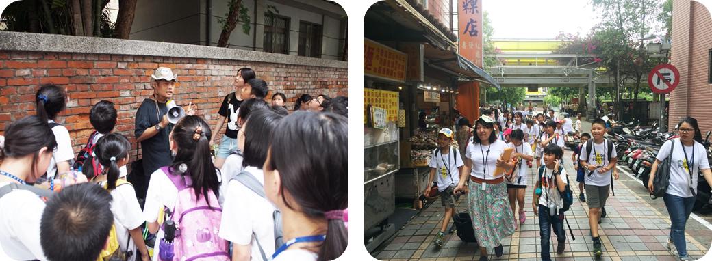 除了在教室,課程中也安排戶外觀景窗及街遊的體驗,在地人的專業導覽,帶孩子認識課本中從沒讀過的在地文化。