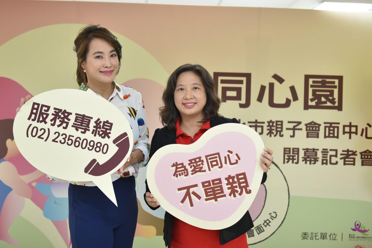 台灣每年超過5萬對夫妻離婚!預防兒虐,幫助暴力破碎家庭─兒盟「同心園」成立