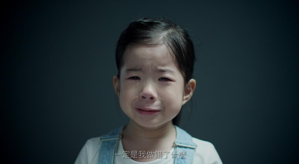 請還給孩子可以同時愛爸爸媽媽的權利~離婚親子維繫宣導短片!